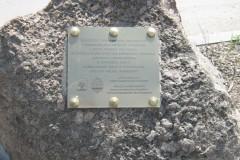 2012.05.20 Kamień pamiątkowy przy Starej Papierni